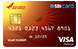 Apply for Air India SBI Platinum Card