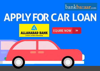 Allahabad Bank Car Loan 9 25 Dec 2020