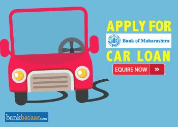 Bank Of Maharashtra Car Loan With Low Interest 9 0 23 Jun 2020