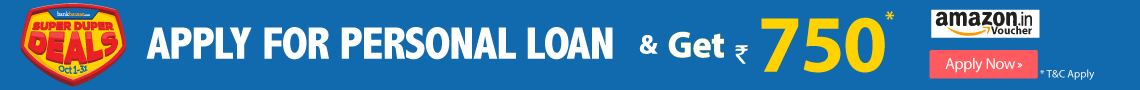 HDFC Personal Loan - Interest Rate @10.99%*, Low EMI, 20 Oct 2018