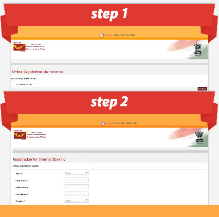 Post Office RD Account Login Process