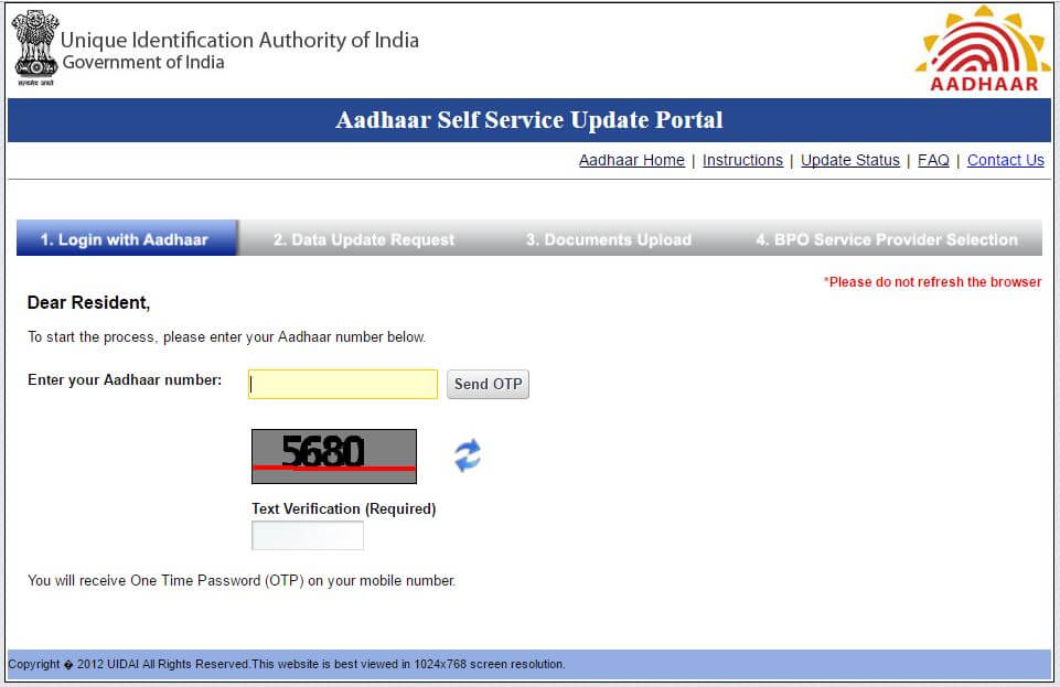 aadhar card correction online