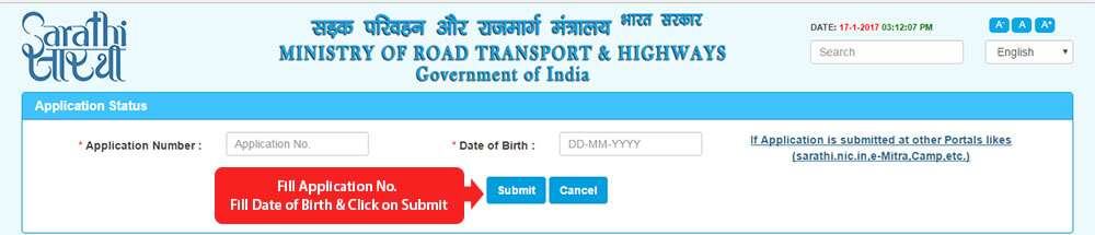 Driving Licence Status | Check Your Online DL Application