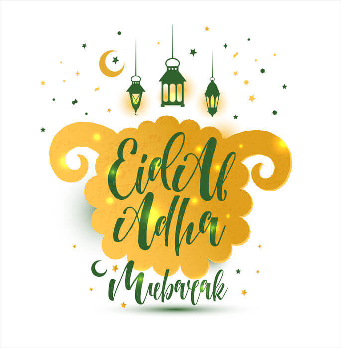 Eid al-Adha 2019 | Bakrid 2019 | When is Eid al-Adha in 2019