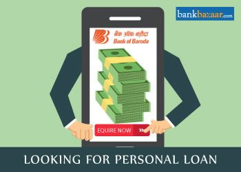 Enquire for Bank of Baroda Personal Loan