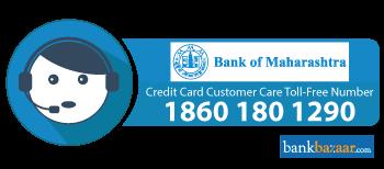 hdfc bank ifsc code cidco aurangabad
