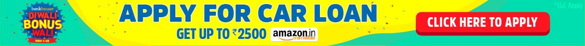 Car Loan, Apply Online @ 8.6% Lowest Rate of Interest, 28 ...