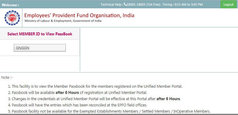 EPF Member ID
