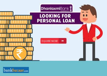 Enquire for Dhanalakshmi Bank Personal Loan
