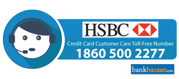 HSBC Bank Credit Card Toll free Number