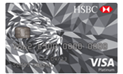 Apply HSBC Visa Platinum Credit Card