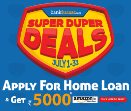 Apply Home Loan Online