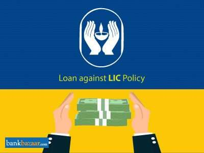 Loan against LIC Policy