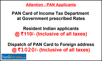 pan card fee and charges