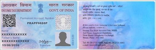 New Pan Card Design