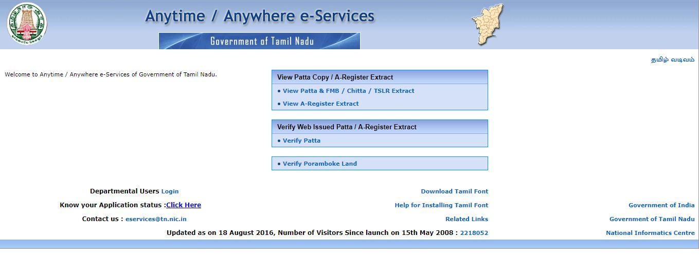 Tamil Nadu's official website