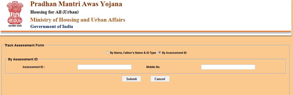 PMAY Application Status