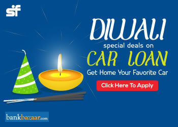 Sundaram Car Loan Diwali Offers