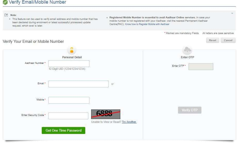 Verify email/mobile number form for Aadhaar