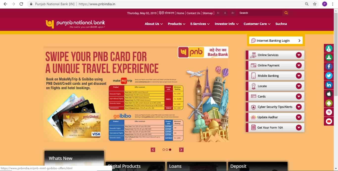 PNB Personal Loan Status - Enquiry Loan Status Using Mobile Number